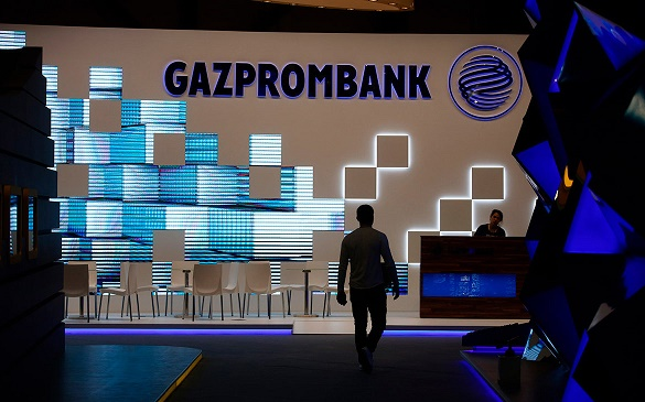 Газпромбанк вводит дополнительные меры безопасности из-за коронавируса
