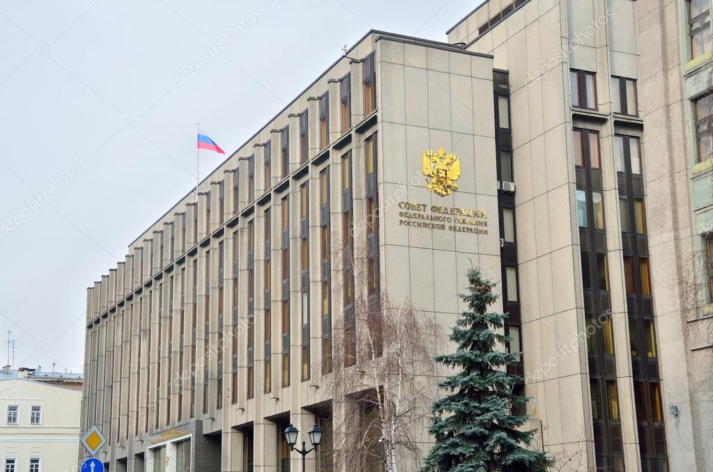 Совет Федерации РФ одобрил закон о поправке к Конституции