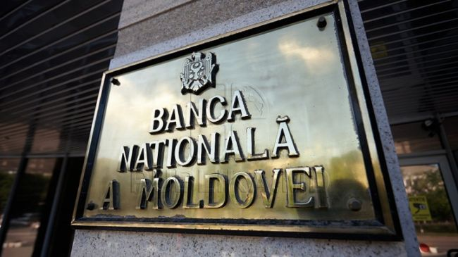 Замглавы Нацбанка Молдавии задержан по делу о хищении из банков 1 млрд евро