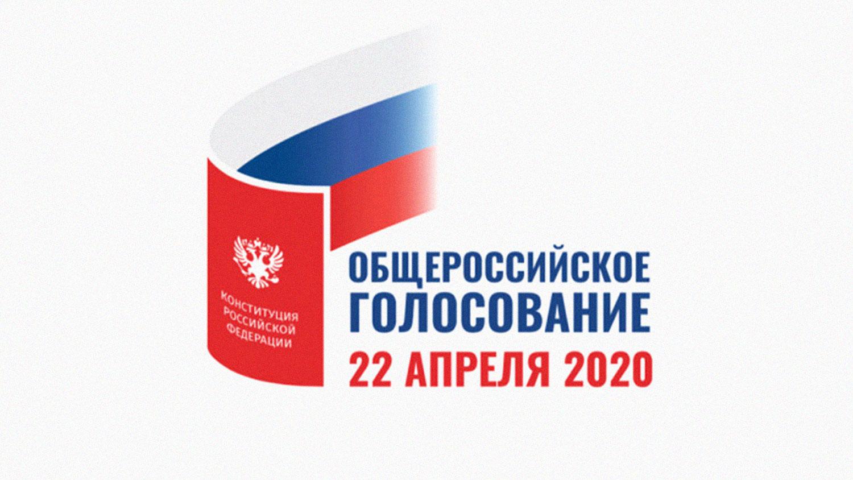Песков: дата голосования по поправкам к Конституции может быть изменена