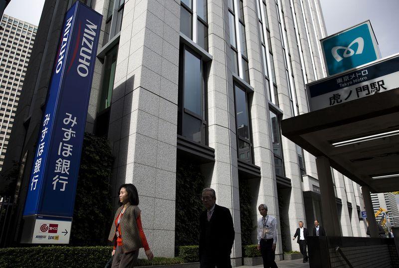 АКРА подтвердило Мидзухо Банку рейтинг «ААА(RU)»