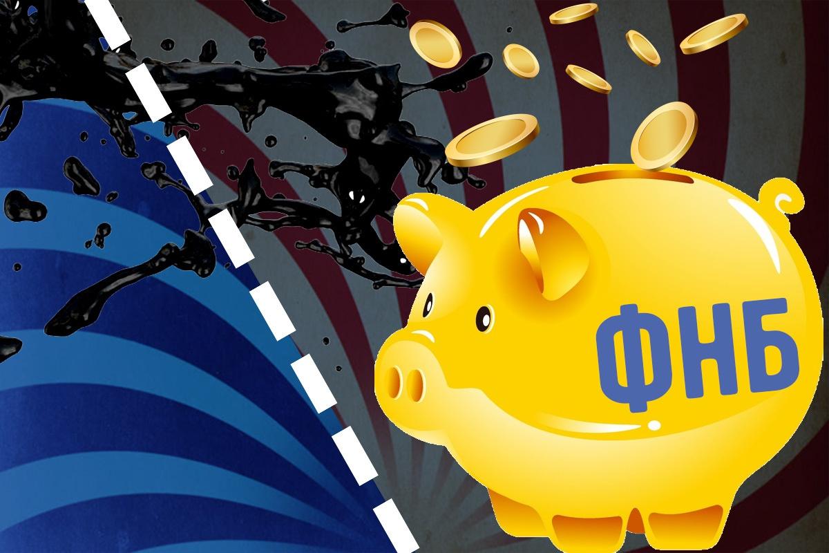 В Минфине сообщили о готовности к падению цены нефти до 25 долларов