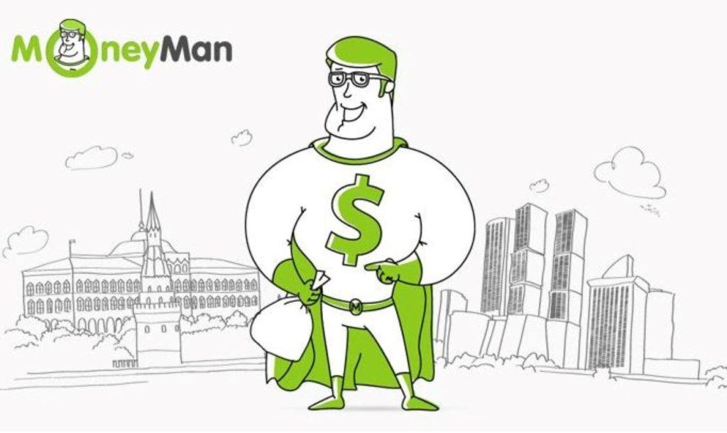 Центробанк оштрафовал компанию «Мани Мен» за нарушения в работе с кредитными историями