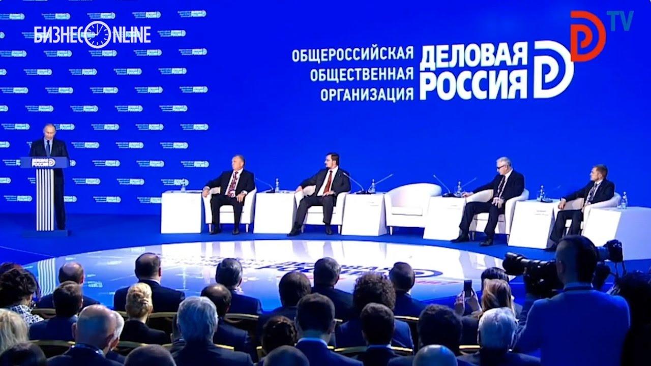 «Деловая Россия»: экономика РФ «натренирована» санкциями и выдержит пандемию