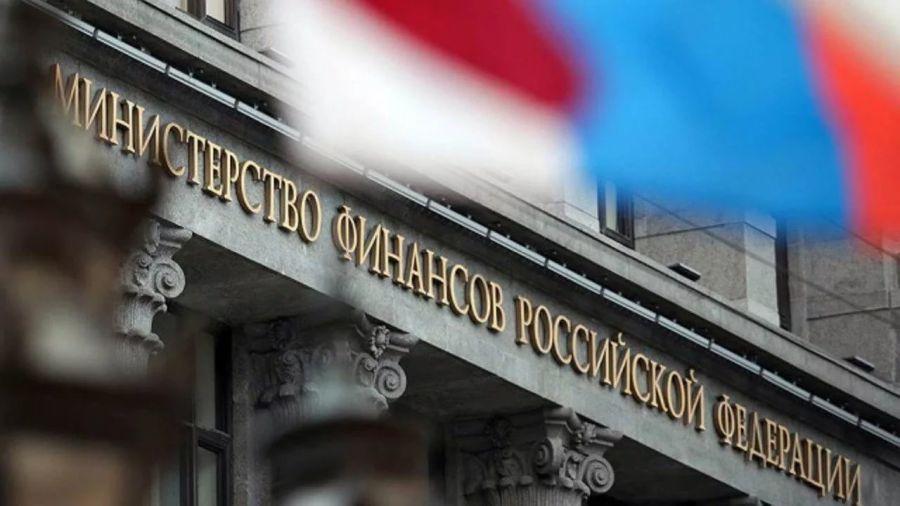 Минфин не видит причин для рецессии в российской экономике в 2020 году
