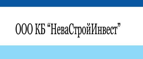Банк «Невастройинвест» снизил ставки по двум вкладам