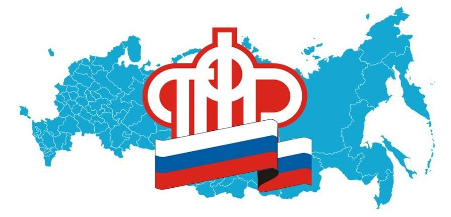 Комитет Госдумы одобрил ко второму чтению поправки в бюджет Пенсионного фонда России