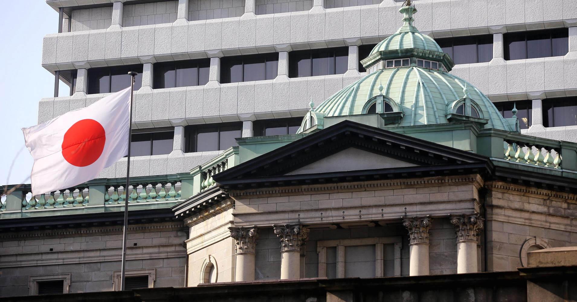 Центробанк Японии примет экстренные меры для стабилизации падающего фондового рынка