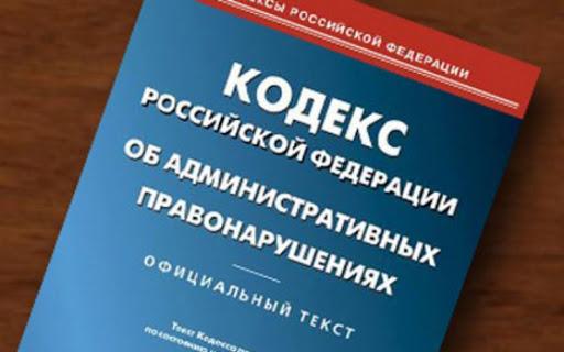 Министерство Юстиции: при доработке проекта КоАП будут учтеныпредложения бизнеса