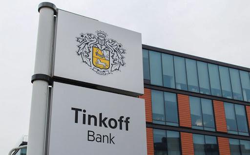 Тинькофф Банк регистрирует товарный знак AI bank для усиления концепции технологической компании
