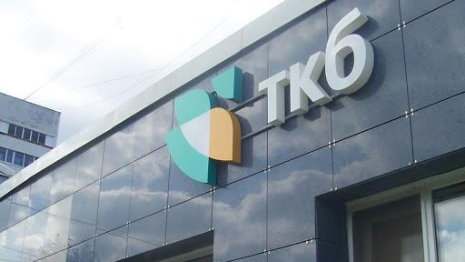 Транскапиталбанк повысил ставку по вкладу «ТКБ. Максимальный»